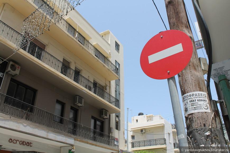 Знаки дорожного движения везде очень похожи.