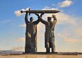 Магнитогорск — Тыл-Фронту
