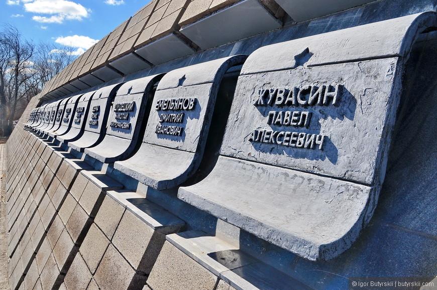 26. Герой Советского союза Жувасин Павел Алексеевич.
