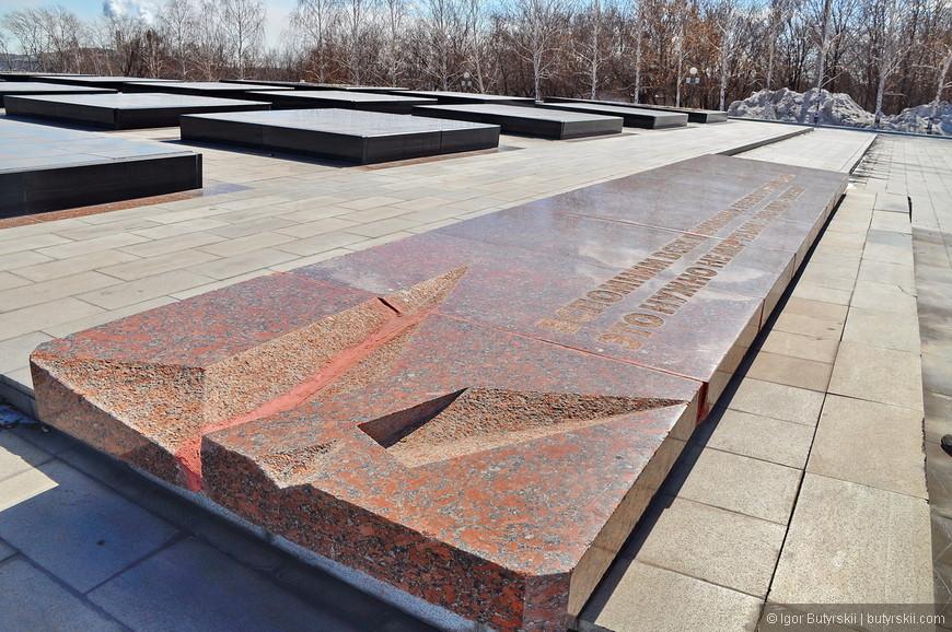 28. Монумент пытаются дорабатывать – если честно, получается плохо. Лучше бы просто содержали хорошо построенное в советское время.