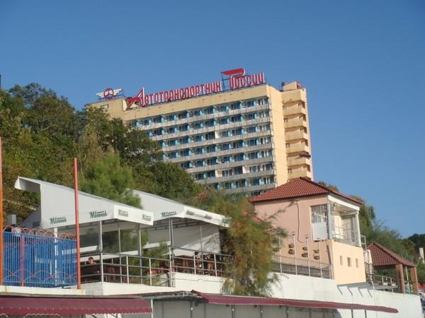 Привет с Кавказа!