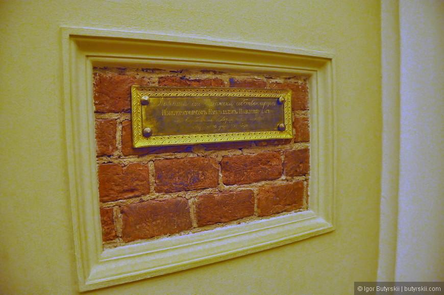 17. Кирпичная кладка выложенная Императором вручную.