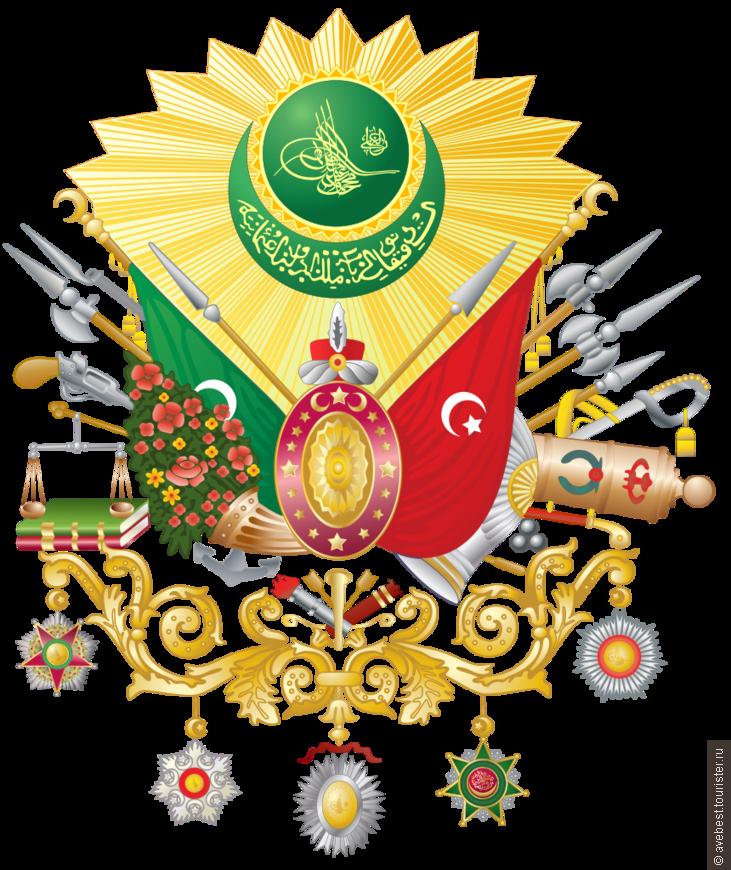 860px-Osmanli-nisani.svg.png