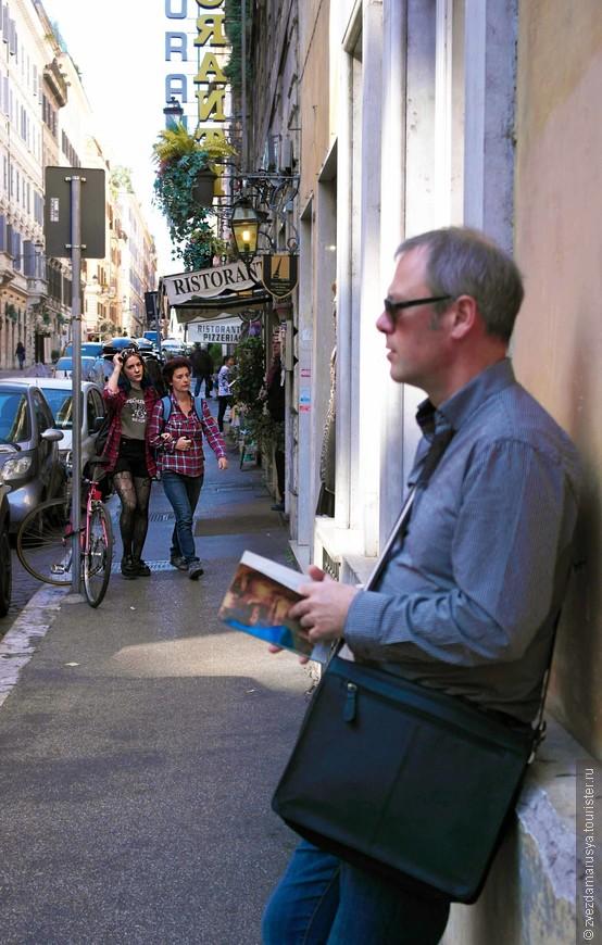 Итальянские улочки неизменно прекрасны в любом городе..