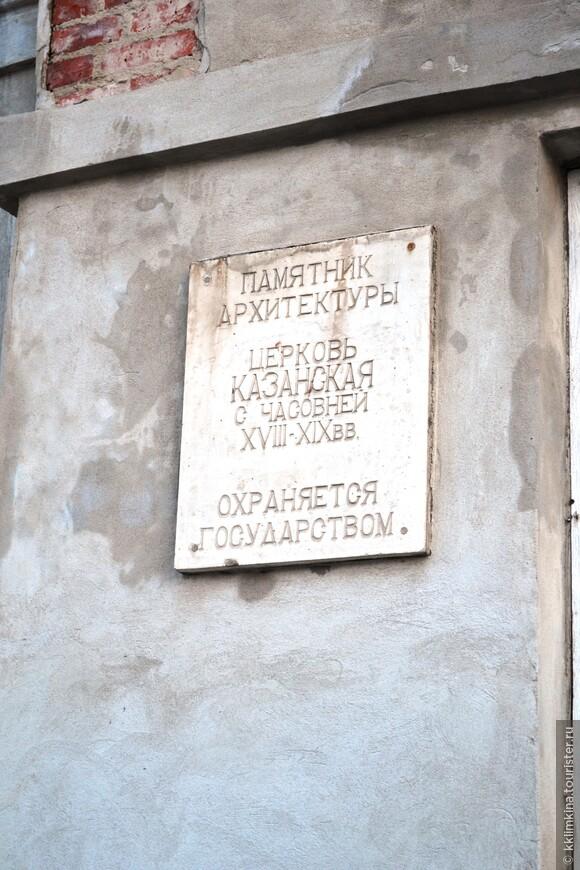 Сегодня храм возрождается и ждет щедрых благотворителей, таких, каким когда-то был калужский купец Судовщиков.