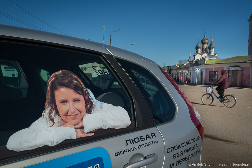 1026_Foto by Anatoly Strunin.jpg