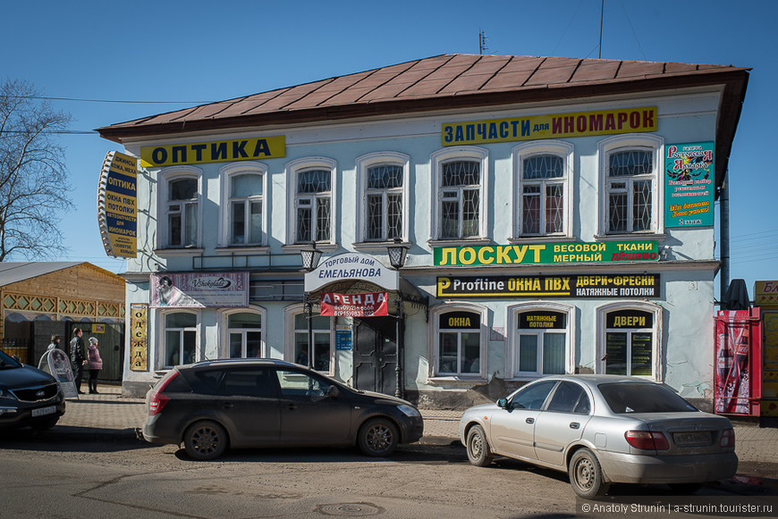 1028_Foto by Anatoly Strunin.jpg