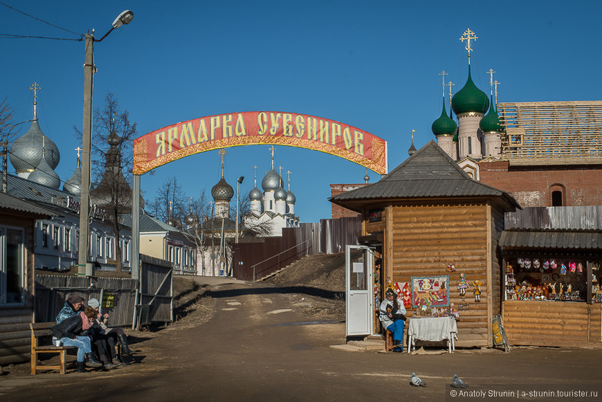 1031_Foto by Anatoly Strunin.jpg