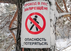 2014.11 гора Церковка, Белокуриха
