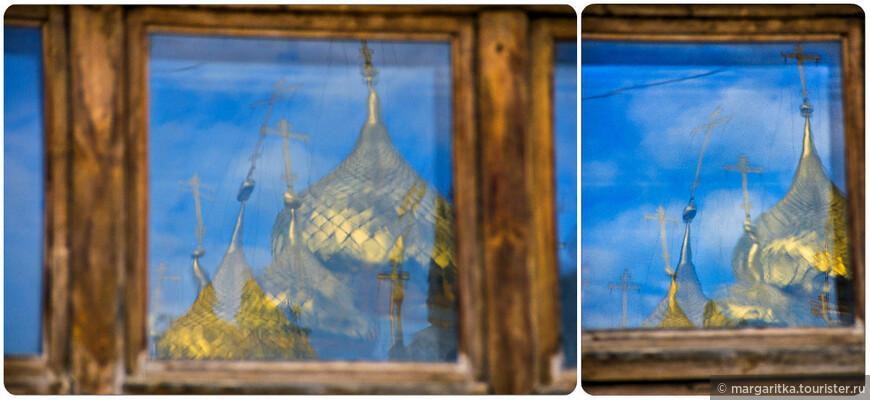 отражение куполов Кафедрального собора в окнах здания напротив