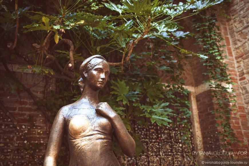 Памятник юной Капулетти