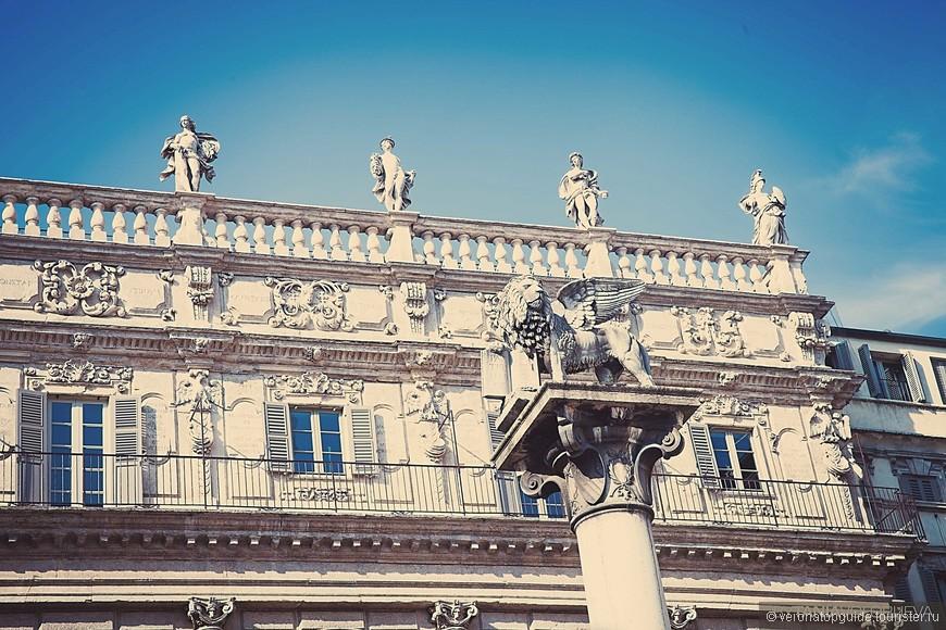 Дворец Маффей, барокко на центральной площади Вероны
