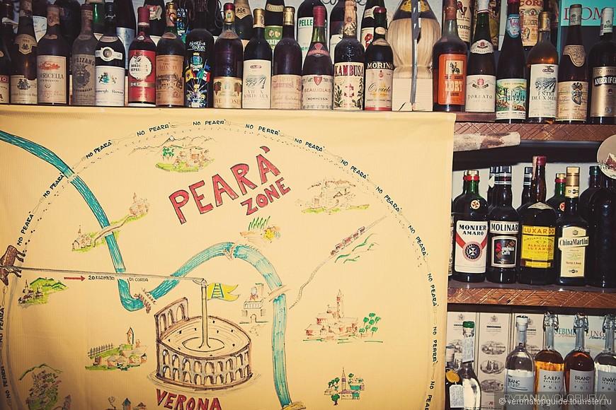 """Такую карту Вы найдете только в одном ресторане Вероны """"Пеара ЗОНА"""".  Спросите меня что это?"""