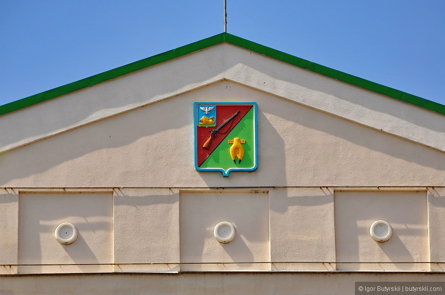 07. У города шикарный герб, похоже на попу какого-то животного и ружье рядом.