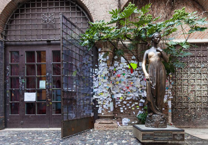 Памятник юной Капулетти и письма к той самой Джульетте