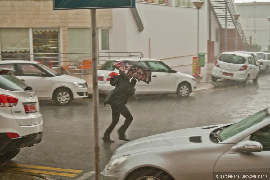Дождик тоже был.