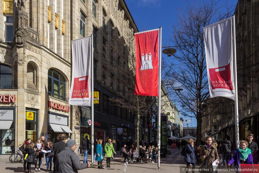 Флаг Гамбурга - ворота в мир.