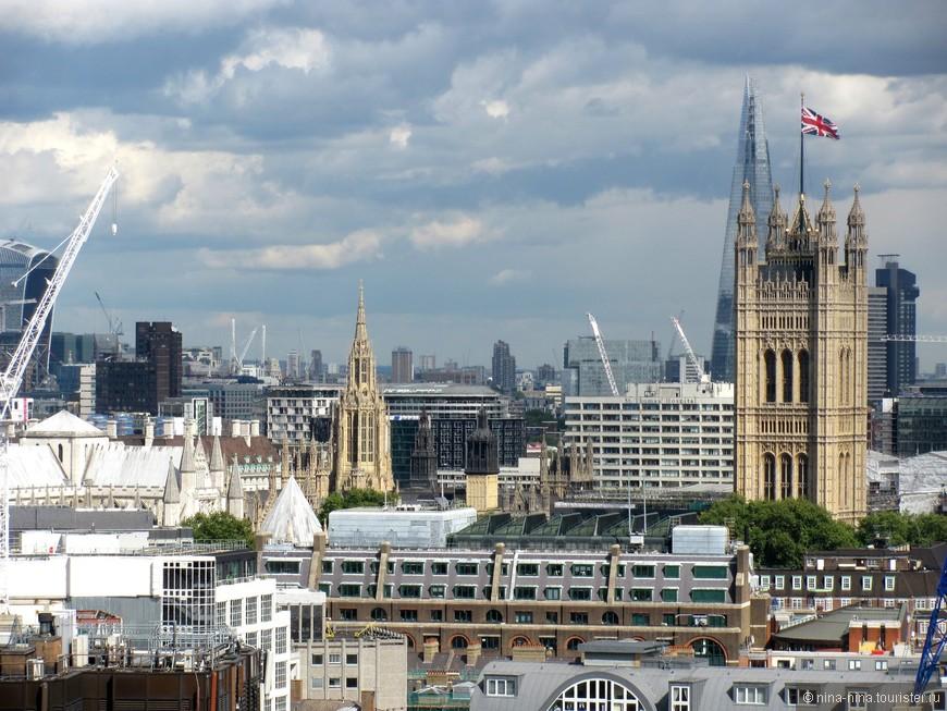Вид с кампанилы Вестминстерского собора
