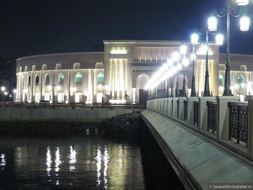 "Амфитеатр ""Аль Маджаз"" в лагуне Халид"
