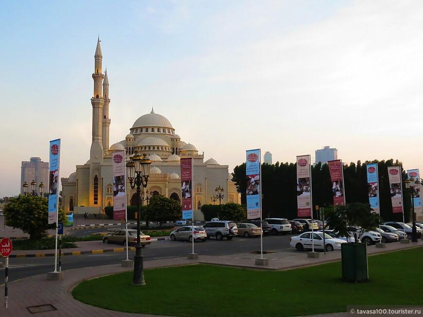 Мечеть Аль Нур