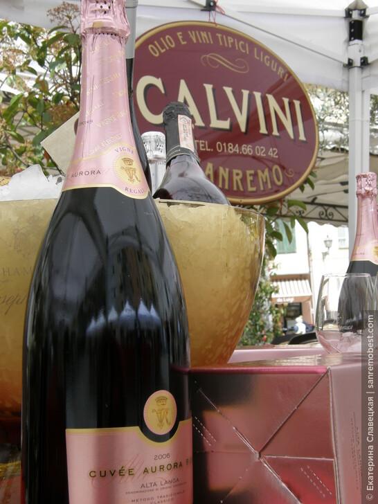 Велогонка, хорошее вино и шоппинг по-итальянски