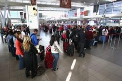 Royal Israel отказывается от своих обязательств перед туристами