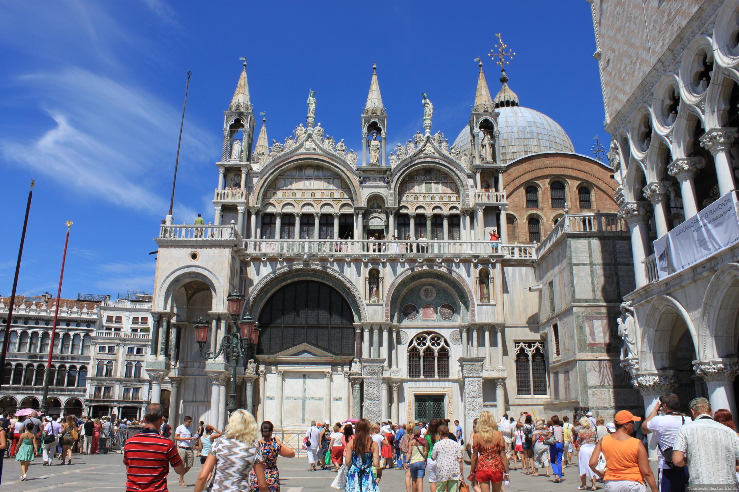 собор в Венеции бесплатно