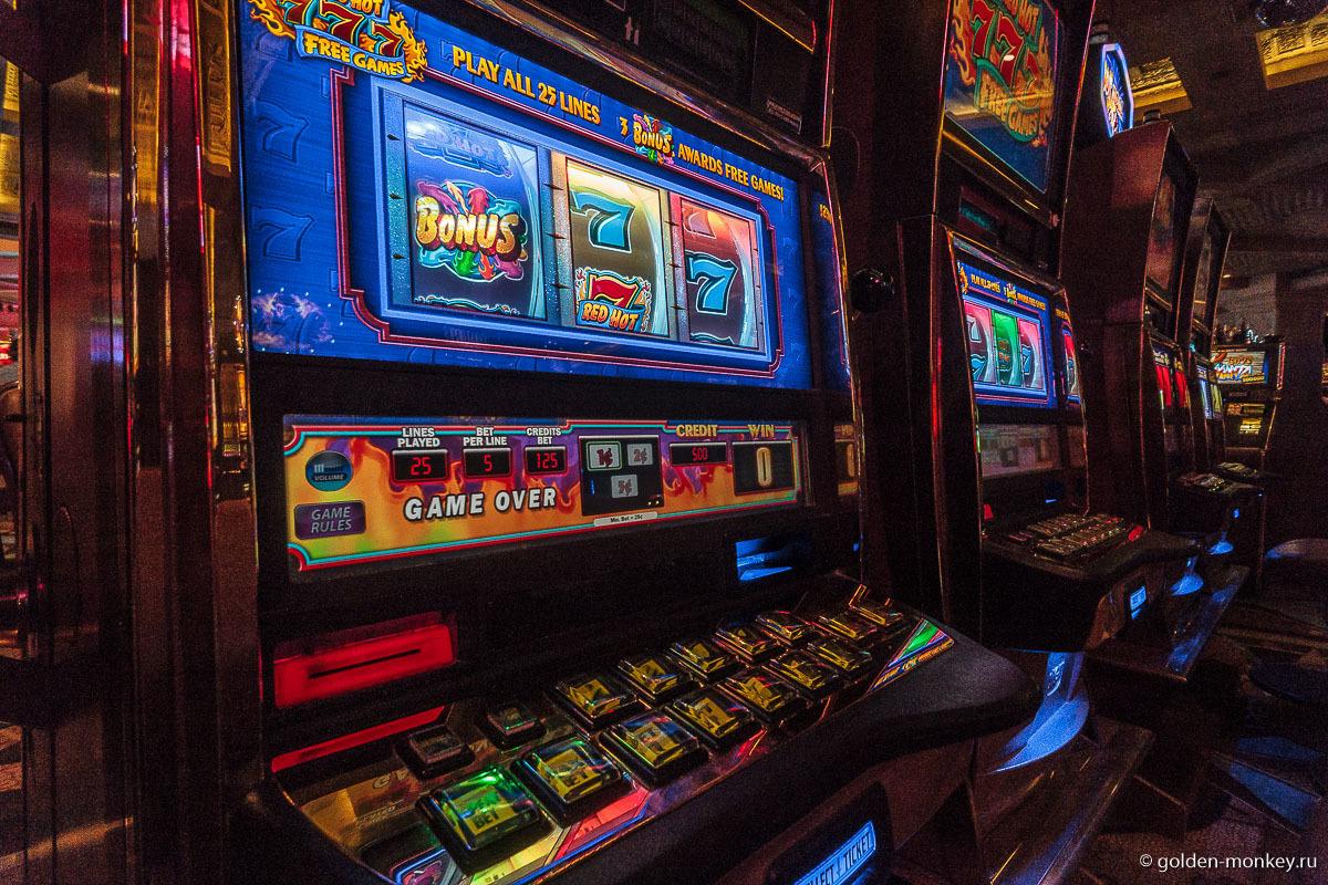 Г краснодар сочи игровые автоматы казено 2015г. майл ру игровые автоматы казино