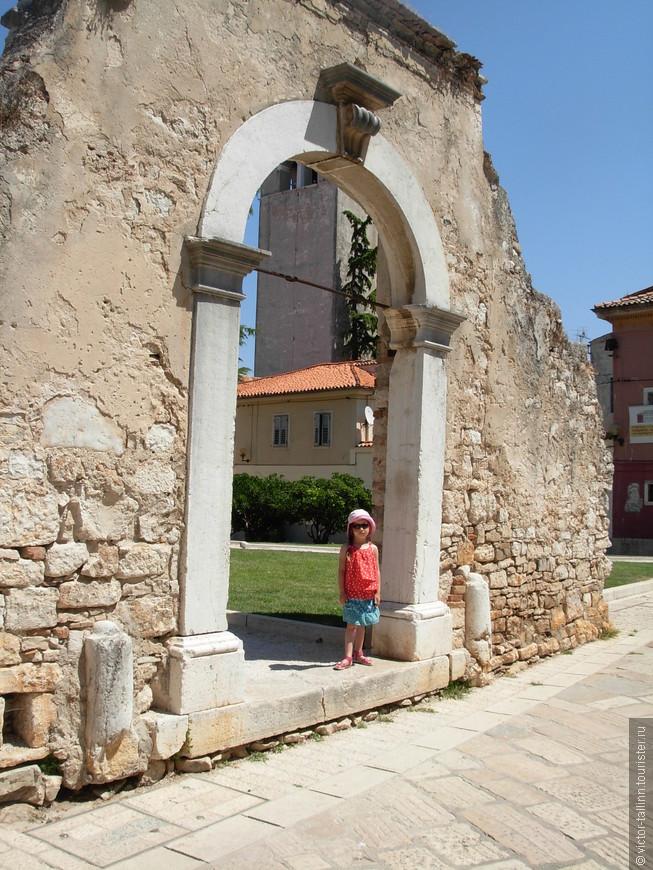 Древнеримские развалины в Старом Порече.