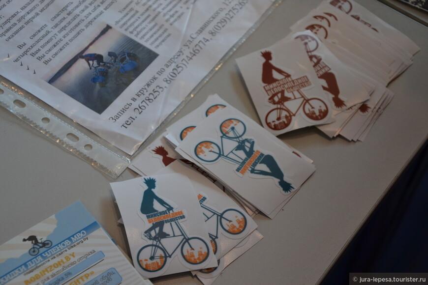 Активно себя демонстрировало Минское велосипедное сообщество.Колличество участников растет из года в год.