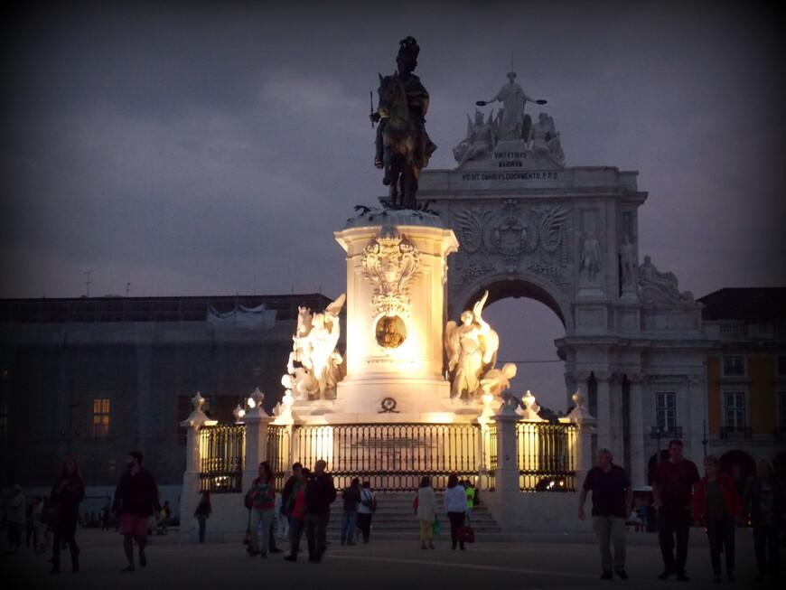 Praça do Comércio - Торговая площадь