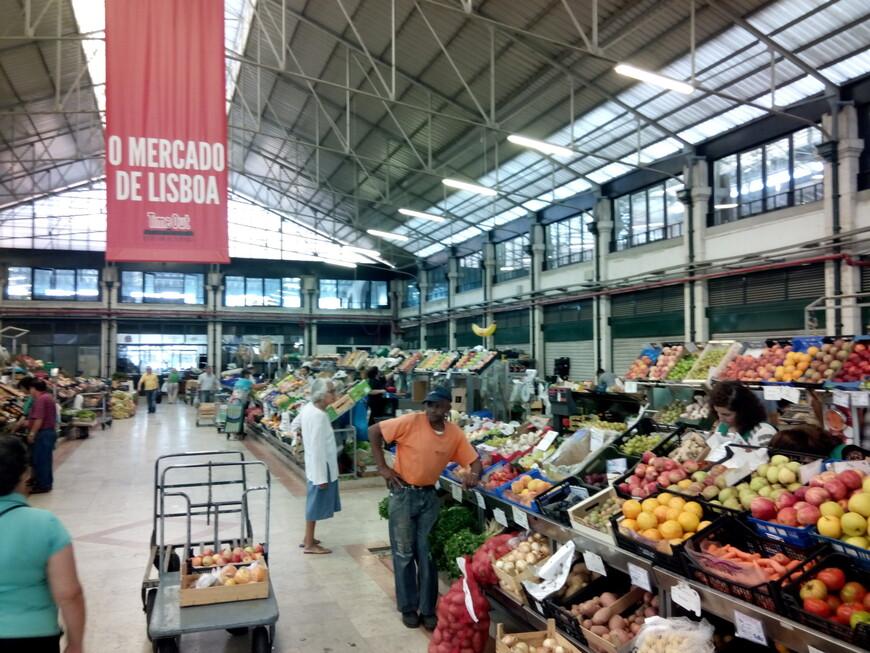 Рынок в районе Порта