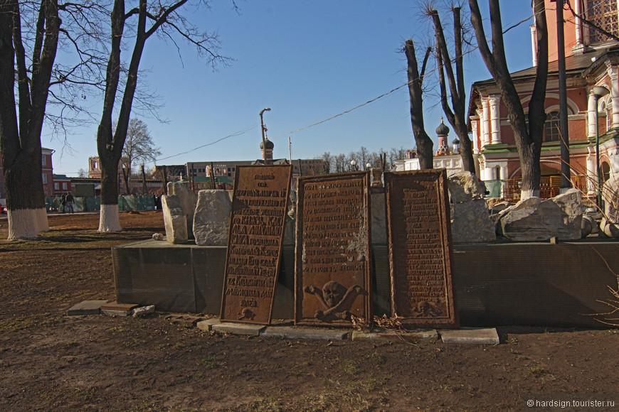 Сейчас сюда свозят надгробья со всей Москвы.