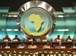 Африканский Союз вводит налоги для туристов