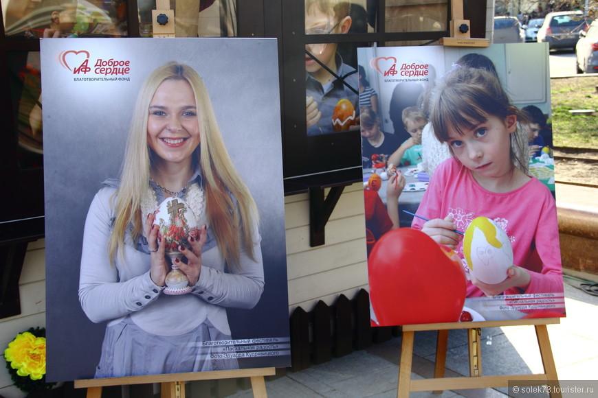 """На ярмарке было представлено очень много работ (товаров) благотворительного фонда """" Доброе сердце"""""""