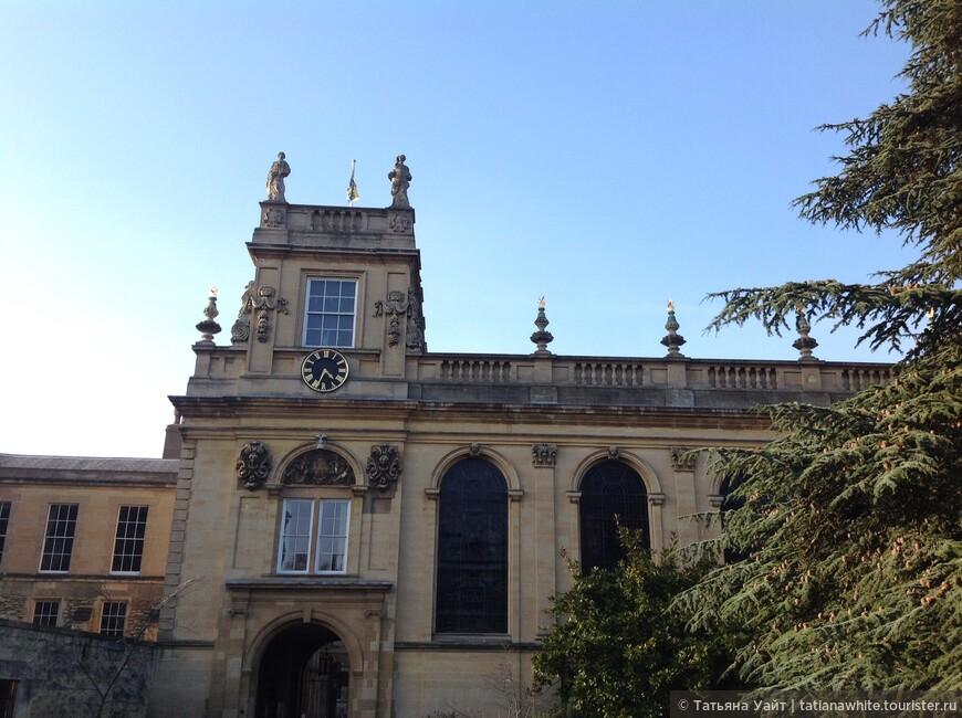 Колледж Троицы