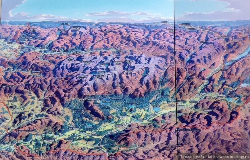 Схема горных массивов