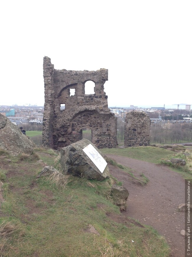 Руины на спуске с Трона Артура