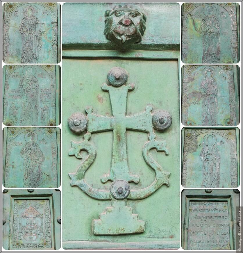 Примечательна бронзовая дверь, ведущая в собор. Она изготовлена в Константинополе (1099). Дверь состоит из 54 пластин, украшенных византийскими крестами и изображениями святых. Сейчас дверь имеет цвет, характерный для старинной бронзы, - зелёный, но когда-то она была покрыта золотом и серебром. В средние века двор перед собором с драгоценной дверью называли Раем.