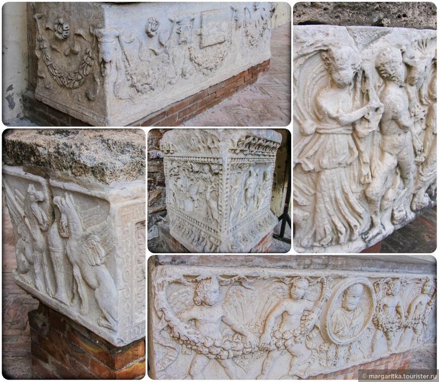 В галереях портика можно видеть памятные таблички и саркофаги, восходящие к римскому периоду.