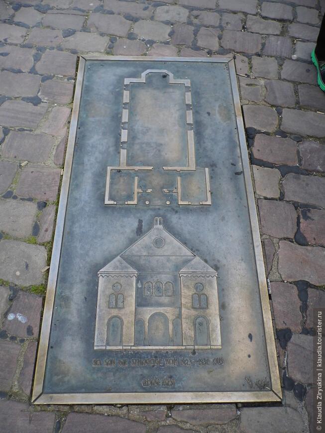 Место, где была старая Синагога, разгромленная в Хрустальную ночь.