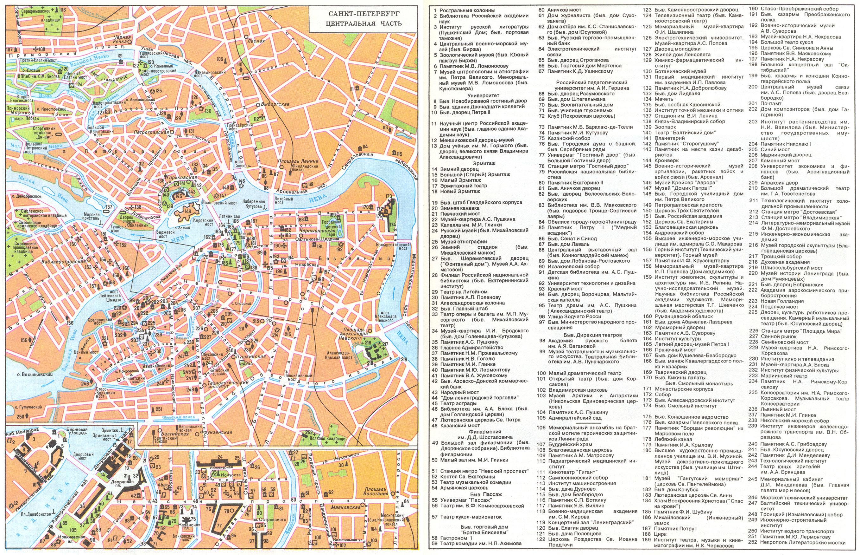 На карте на данной странице отмечено расположение станции метро Звёздная в Санкт-Петербурге.