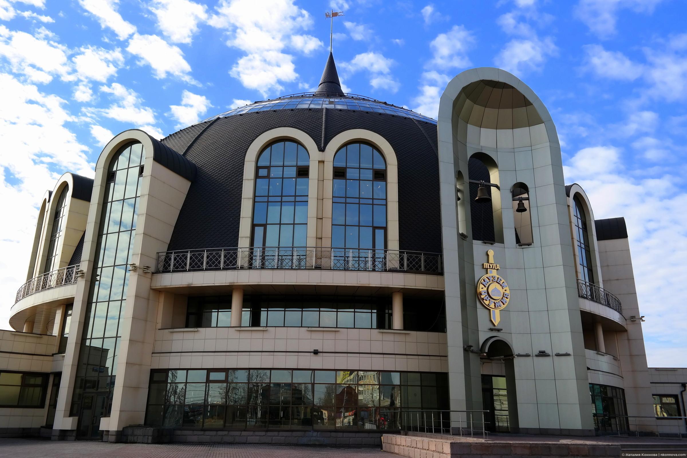Новый музей оружия в Туле - потрясающее место