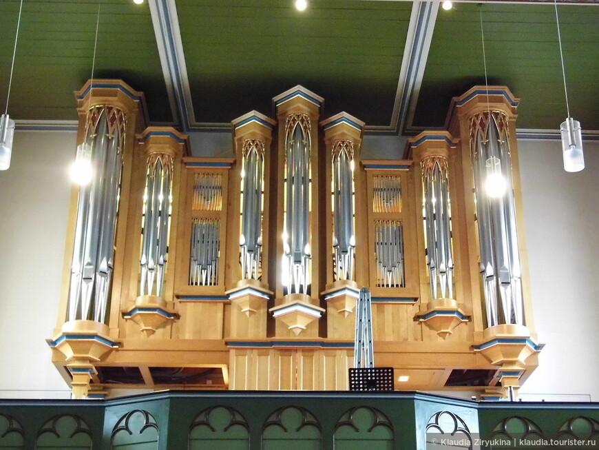 Непременный орган.