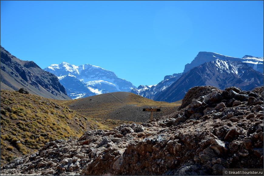 Пик Аконкагуа, самая высокая гора Южной Америки. Высота 6962 м. Является высшей точкой Американского континента, Южной Америки, западного и южного полушарий.