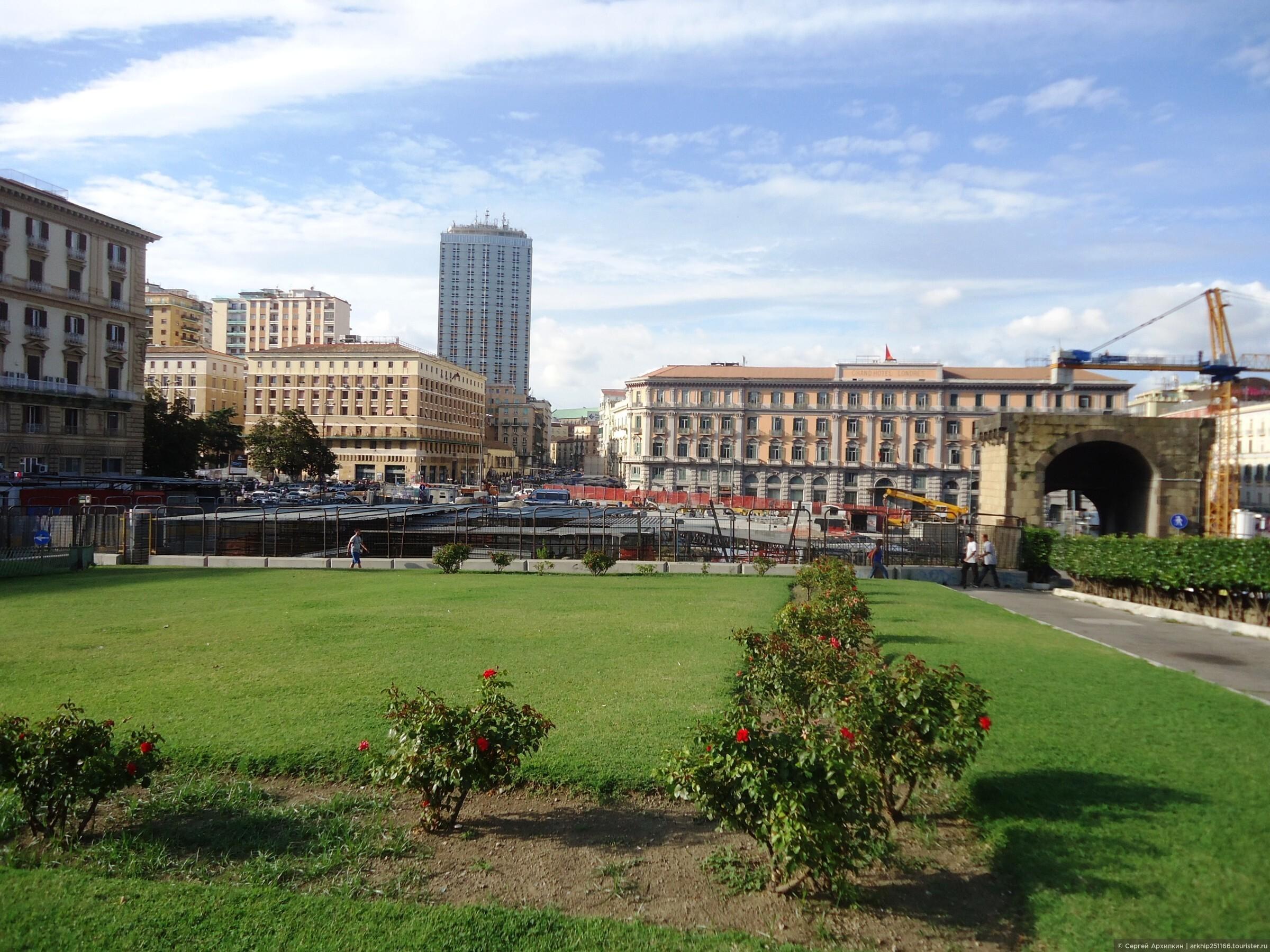 Самостоятельно в самый недооцененный город Италии — Неаполь