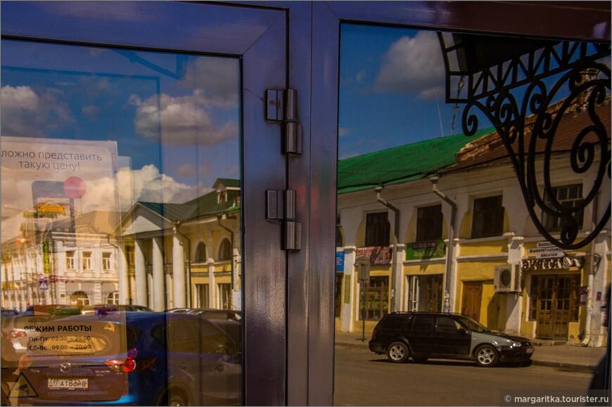 ул. 50-летия Октября