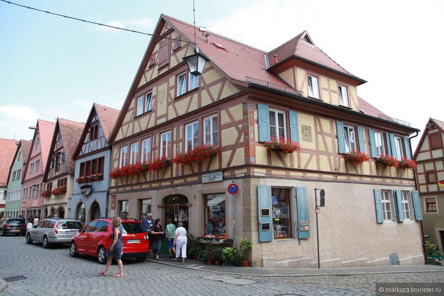 Ротенбург-на-Таубере - здесь хочется просто гулять и разглядывать домики вокруг.
