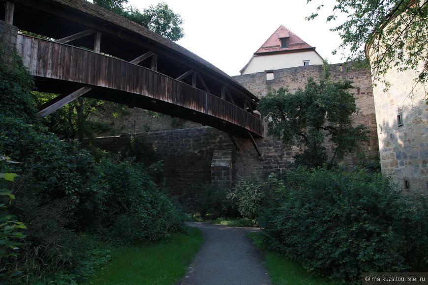Ротенбург-на-Таубере, крепостные стены старого города