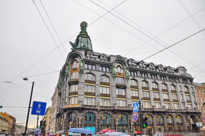 03. Здание Зингер со штаб квартирой вконтакте.